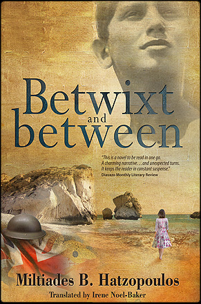 Betwixt and between by M. B. Hatzopoulos