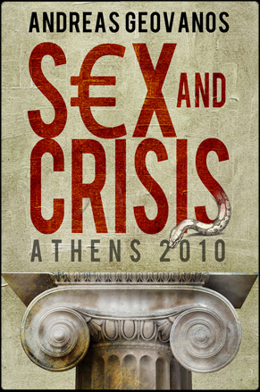 Sec and crisis by Adreas Geovanos